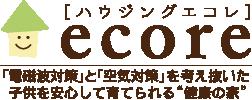 ecore – ハウジングエコレ